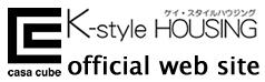 casa cube オフィシャルウェブサイト